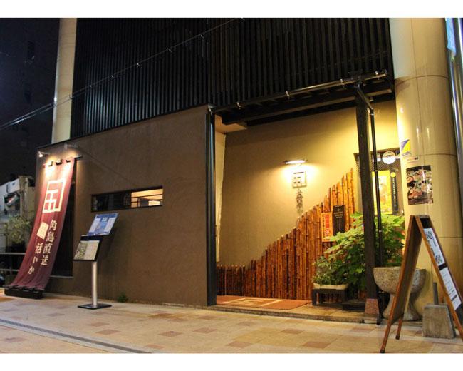 徳山/岩国_活イカと創作料理 五間や_写真6