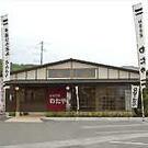 広島_田舎茶屋 わたや 温品店_写真3