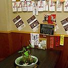 阿倍野/住吉/平野_小西材木店_写真6