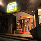 高知市_DINING BAR circle_写真3