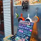 新橋/浜松町/三田_イタリアンバル UOKIN_写真6