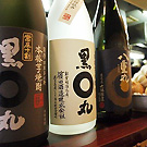 赤羽/田端/巣鴨_東十条 居酒屋 もつ焼 とん将_写真6