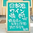 米子/境港_寿庵_写真3