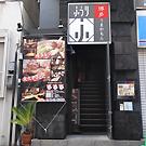 広島_博多うまかもん ふうり 紙屋町店_写真6