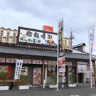 岡山/玉野_回転寿司 すし丸 青江店_写真3