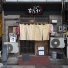 北区_ハイボール酒場 ちゃんや_写真3