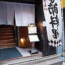 上野/浅草/日暮里_日暮里 居酒屋 本格焼酎 地酒 夢船 別館_写真6