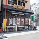 上野/浅草/日暮里_浅草 焼き鳥 地鶏炭焼 おか田_写真3