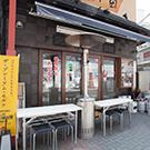 上野/浅草/日暮里_浅草 焼き鳥 地鶏炭焼 おか田_写真5