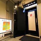 東京駅/有楽町/日比谷_銀座 おちょぼ_写真3