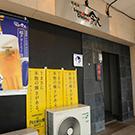 甲府/韮崎/塩山_居酒屋 今人_写真3