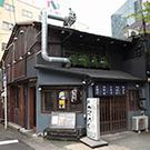 名古屋駅_咲串 おかげ屋_写真3