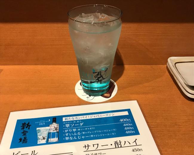 名古屋駅_咲串 おかげ屋_写真5