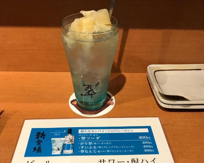 名古屋駅_咲串 おかげ屋_写真6