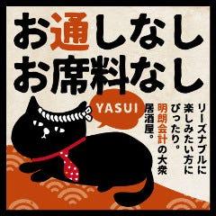 大通公園周辺/大通東_鶏侍 駅前通り店_写真4