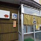 旭川/上川_うり坊_写真5