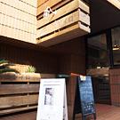 赤坂_赤坂 ダイニングカフェ&バー ニジイロ Dining、Cafe&BAR_写真6