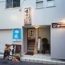 いわき/相双_牛屋HikoBer_写真3