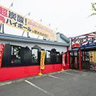 釧路_やん衆居酒屋 釧路食堂 芦野店_写真3