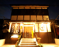 山科/伏見/桃山/淀_日本酒と炭火焼 藤丸_写真4