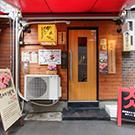 北野/新神戸/三宮/ポートアイランド_炭焼塩ホルモン『あ』神戸酒場_写真3