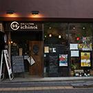 仙台市周辺_欧風おかず酒場 ichinoi_写真3