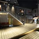 三軒茶屋/下北沢_いちねん_写真3