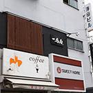 阪急東通/天神橋筋商店街_一馬力_写真3