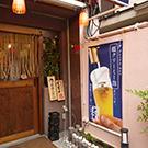 横浜南部_ほどがや酒場_写真6
