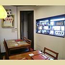 岡山/玉野_小料理や 中山下 チロ鯉_写真4