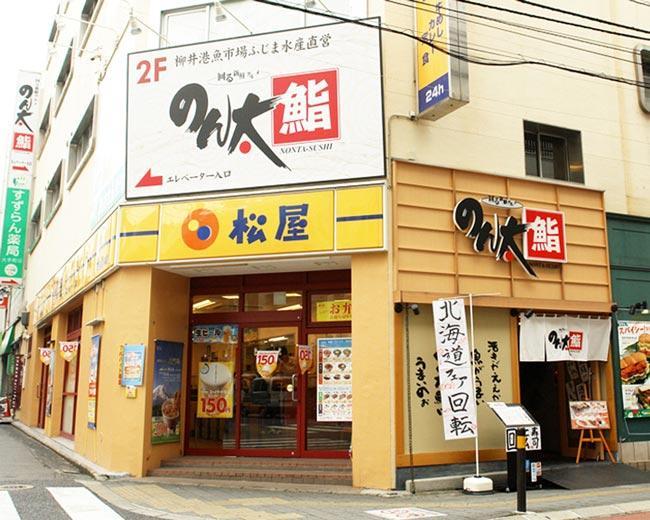 広島_のん太鮨 紙屋町店_写真6