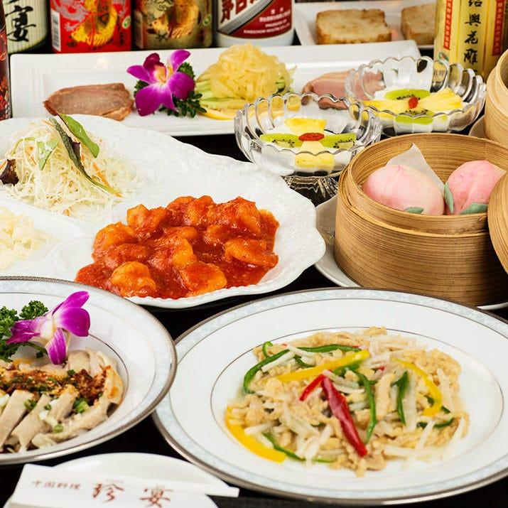 千葉_中国料理 珍宴_写真3