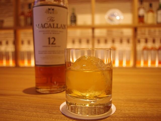 Whisky Bottle Bar