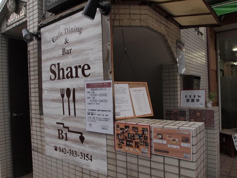 東村山_Cafe. Dining & Bar Share_写真6