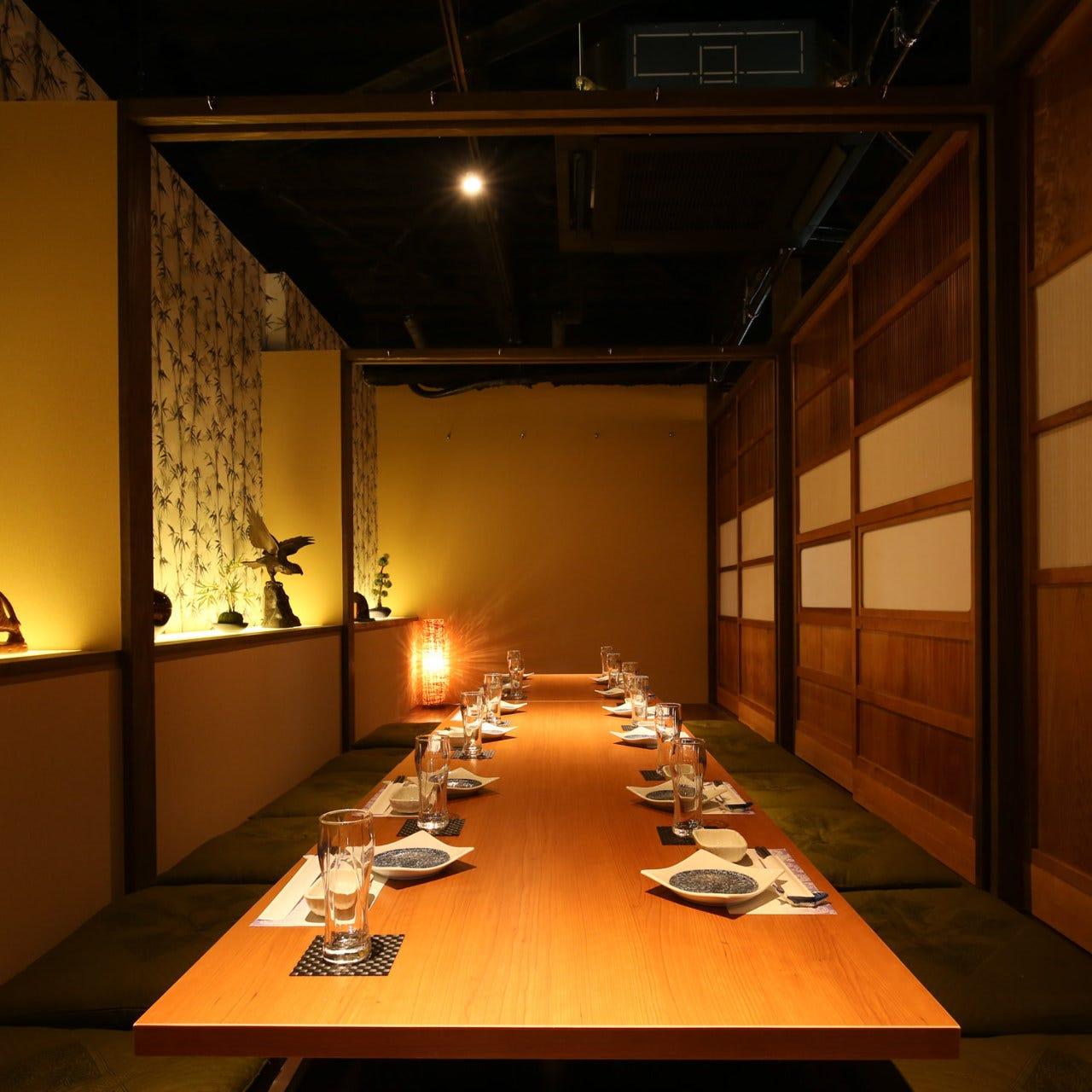 米子 個室