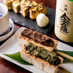 秋葉原/御茶ノ水/神田_発酵SEVEN 御茶ノ水店_写真4