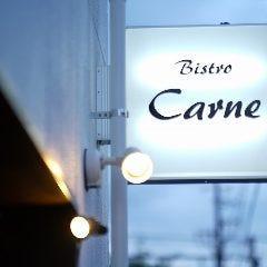 尼崎/伊丹/川西/宝塚/三田_Bistro Carne 伊丹店_写真4
