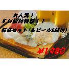 函館/渡島_回転すし 新村_写真4