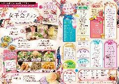 山形_豚料理・うちなー 酒家ぶーさー_写真4