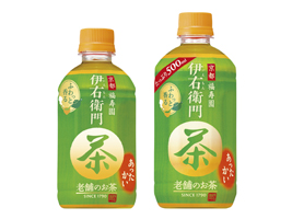 冬のサントリー緑茶「ホット伊右衛門」発売