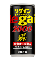 <em>Regain Energy Drink 2000</em>