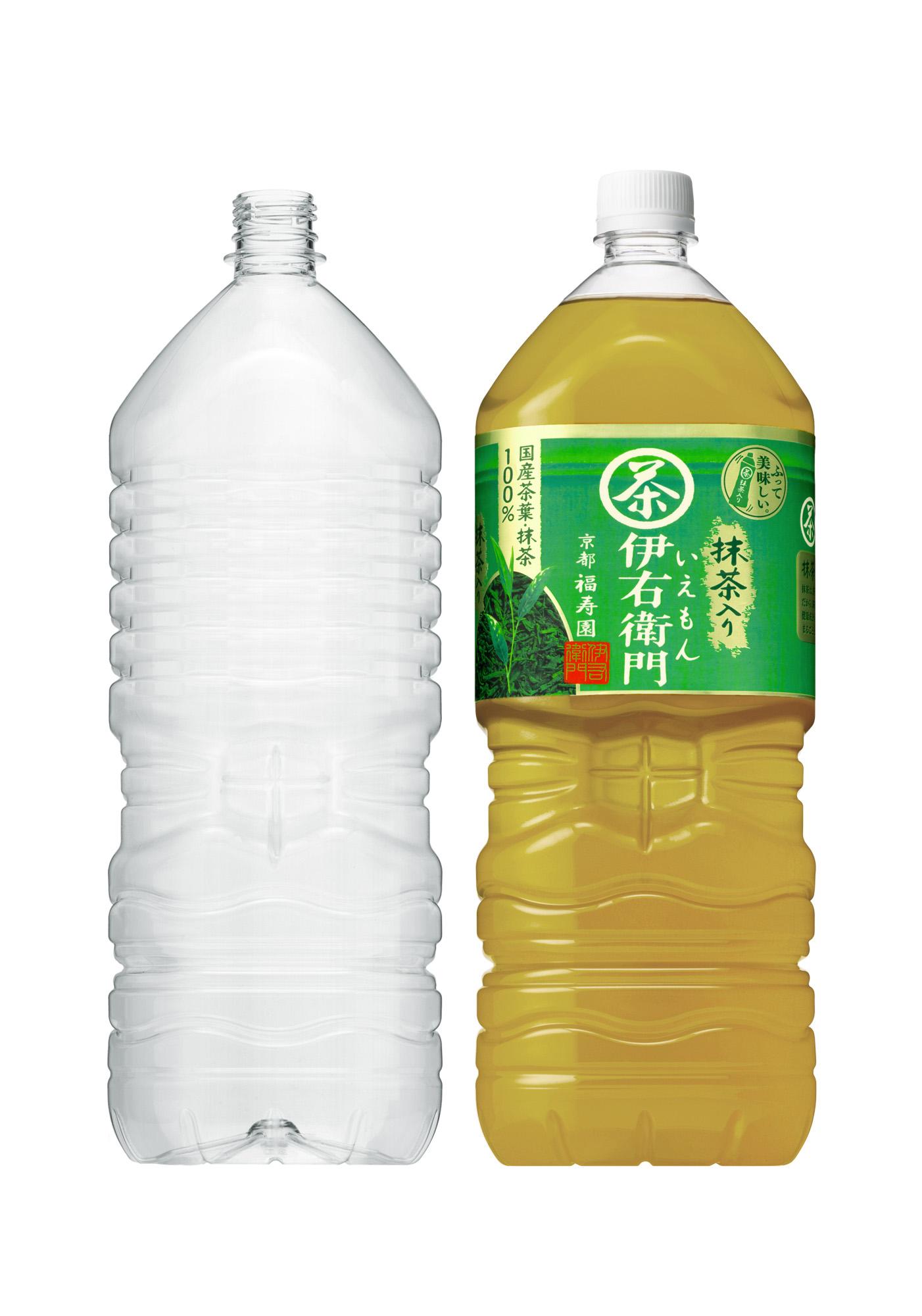 ペット ボトル 2 リットル