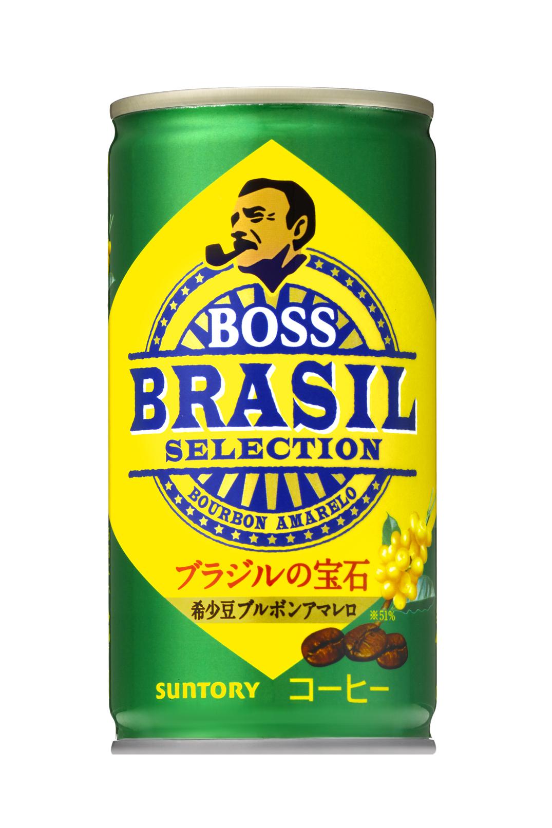 「ボス ブラジルセレクション」新発売 「ボス ブラジルセレクション」新発売   ニュースリリース