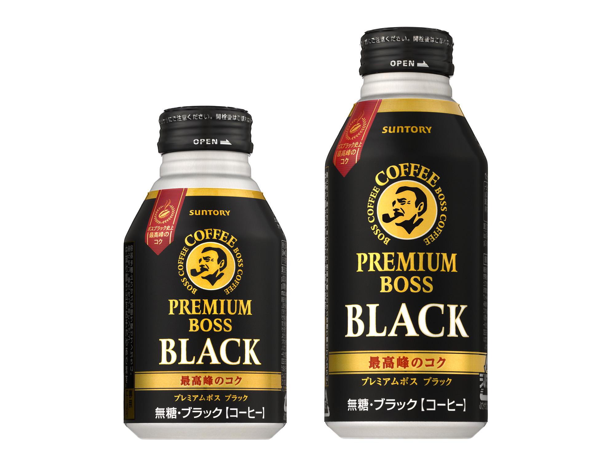 Black Boss Coffee