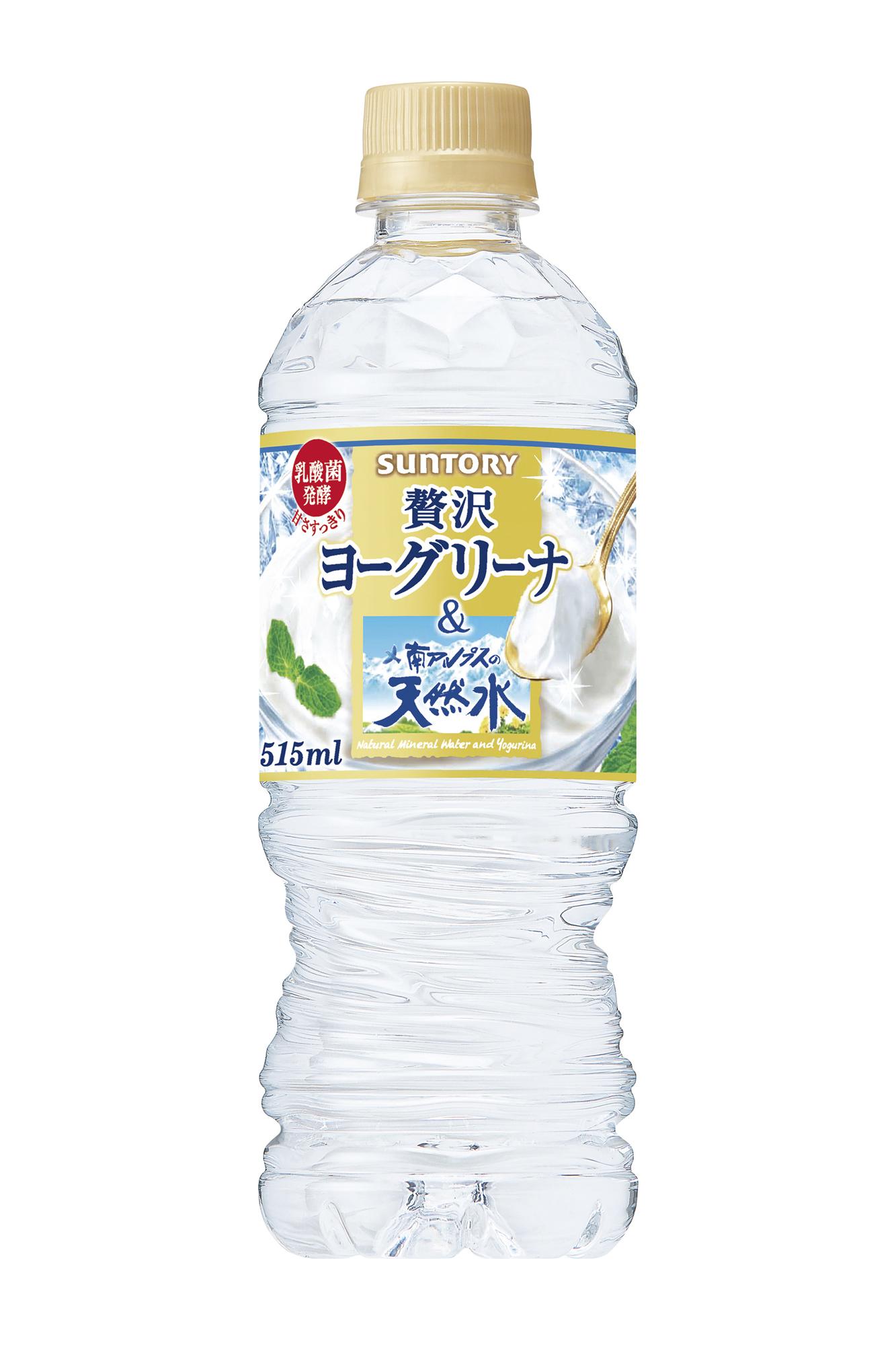 http://www.suntory.co.jp/softdrink/news/l_img/l_sbf0246-1.jpg