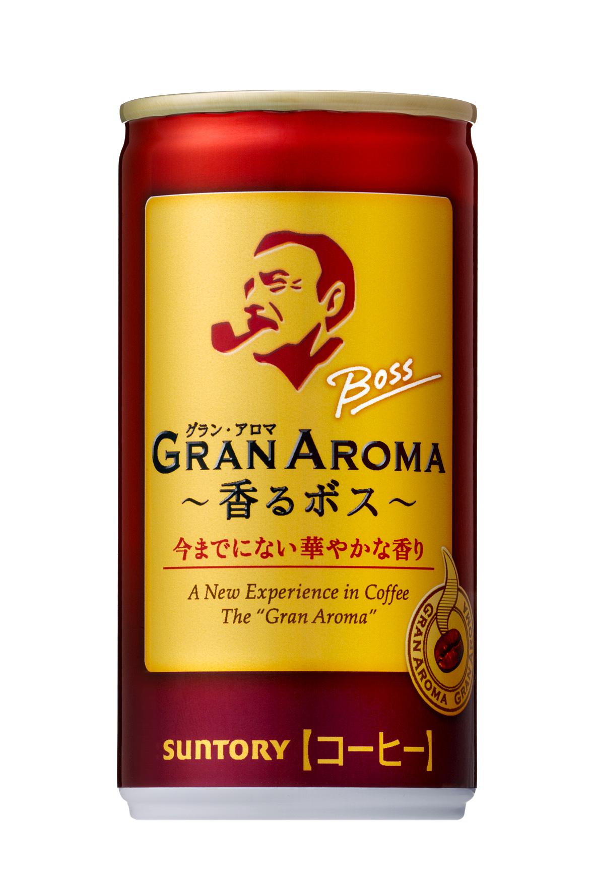 """ボス史上、""""もっとも香る""""ボス「ボス グランアロマ -香るボス-」新発売  高解像度画像 サント"""
