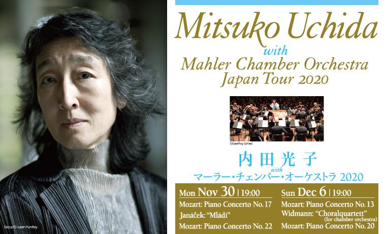 Mitsuko Uchida with MCO 2020