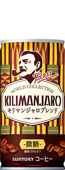 ボス ワールドコレクション キリマンジャロブレンド
