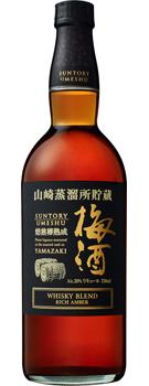 山崎蒸溜所貯蔵 焙煎樽熟成梅酒 リッチアンバー