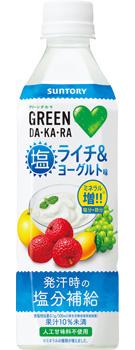 GREEN DA・KA・RA 塩ライチ&ヨーグルト